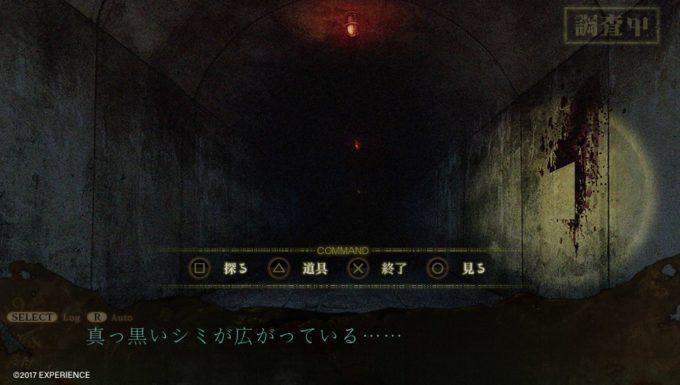 死印CG4