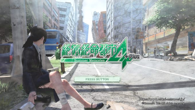絶体絶命都市4Plus01