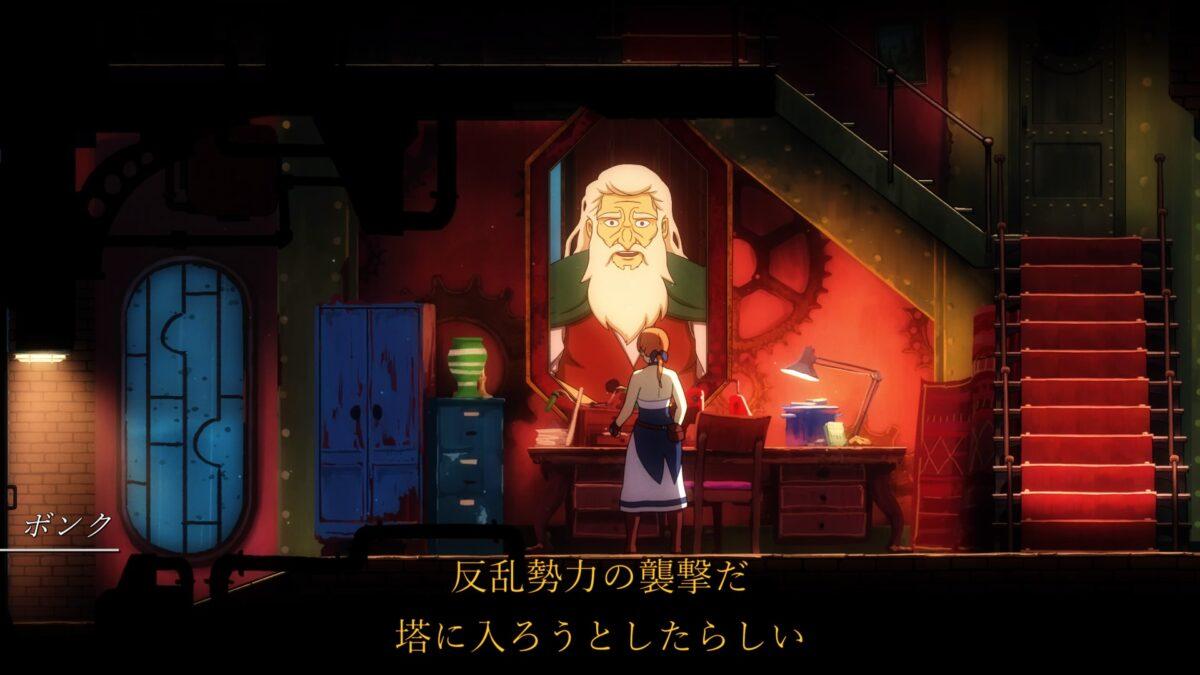 アニマとはアニメーション