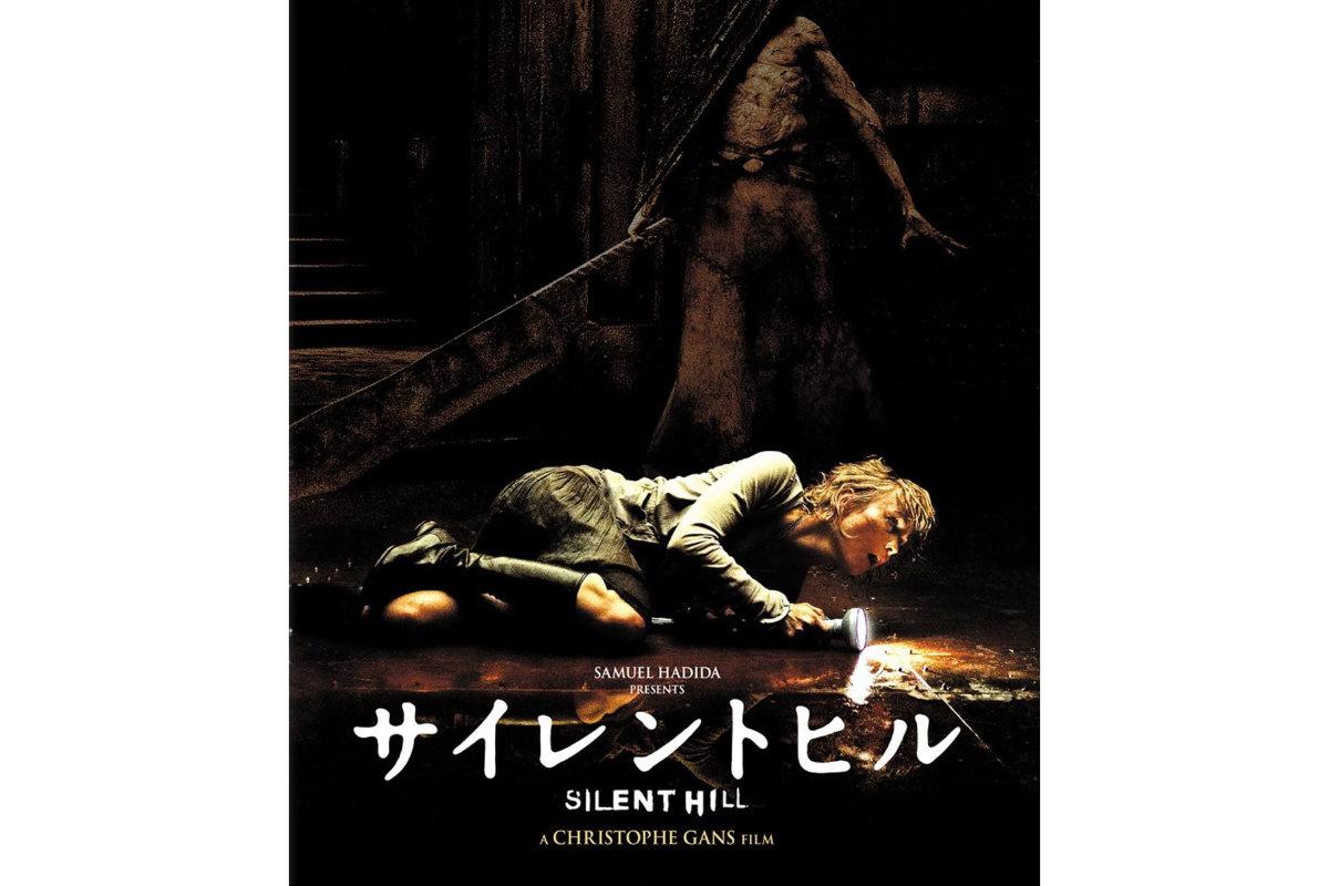 映画『サイレントヒル』感想評価レビュー