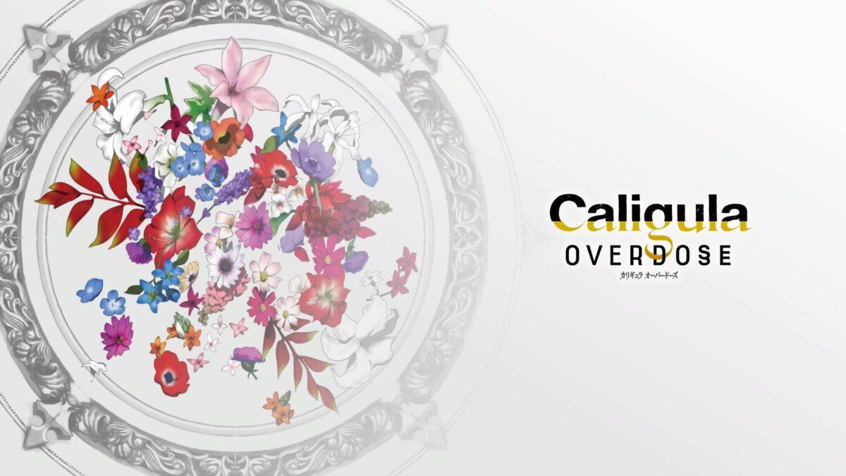 Caligula Overdose/カリギュラ オーバードーズ評価感想レビュー